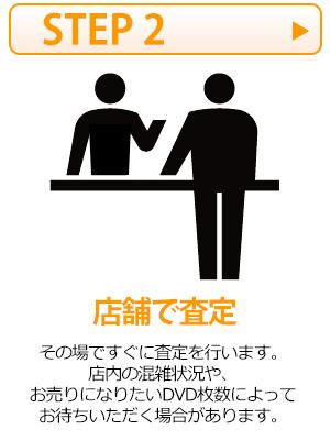 step_shop2