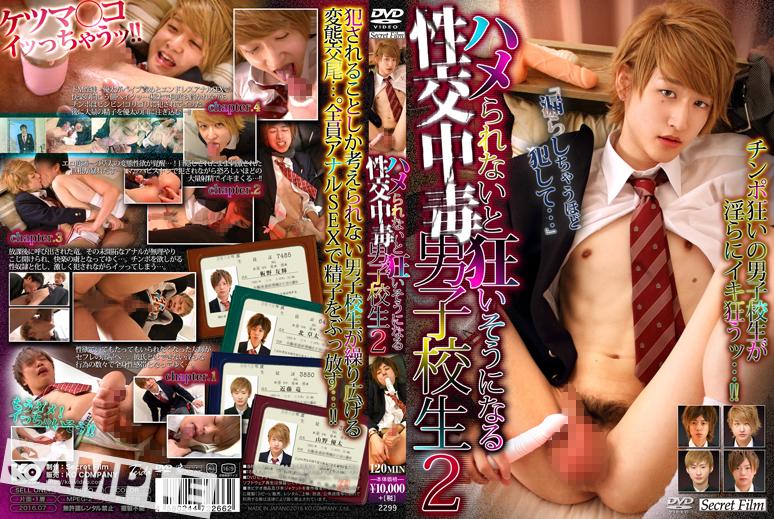 KKV1640_DVD