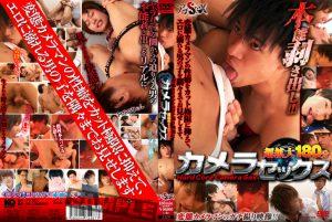 KKE0005_DVD