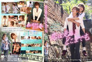 KKV1655_DVD