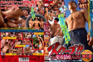 KKV1658_DVD