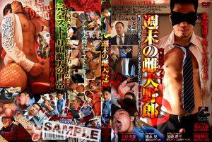 KKV1662_DVD