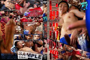 KKV1664_DVD