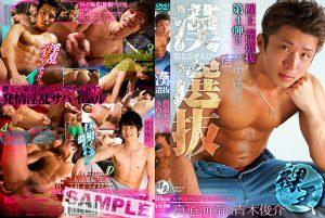 KKV1665_DVD