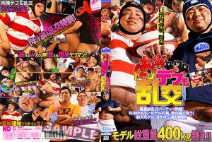 KKV1675_DVD
