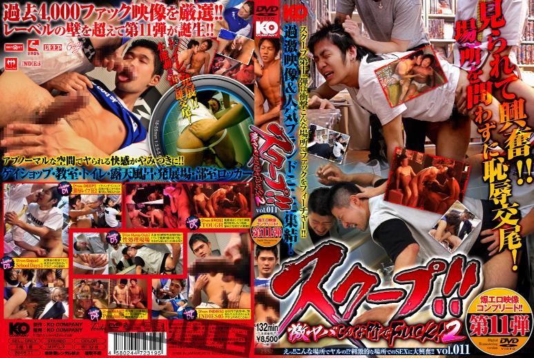 KKV1685_DVD