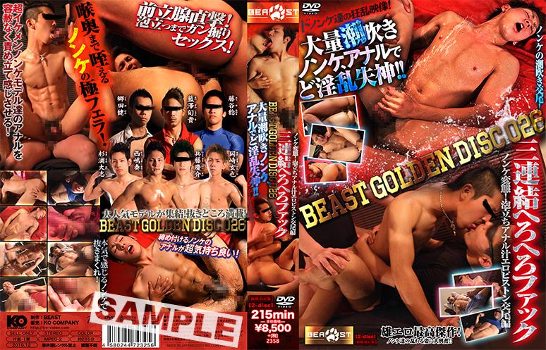 KKV1687_DVD