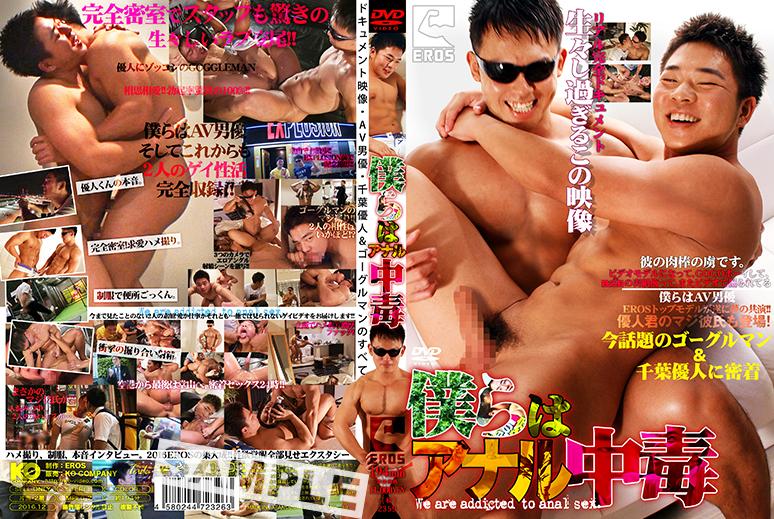 KKV1688_DVD