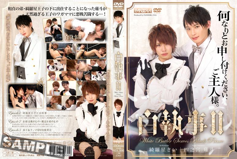KKV1692_DVD