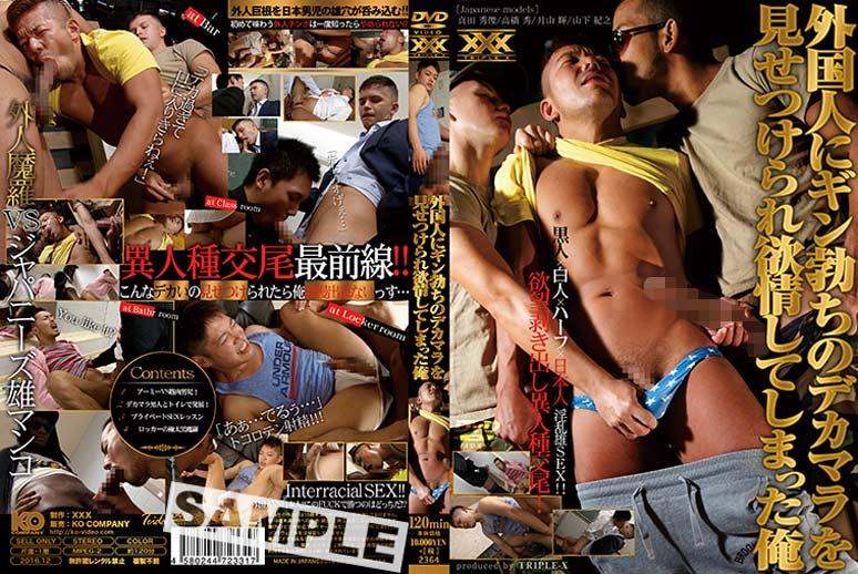 KKV1693_DVD
