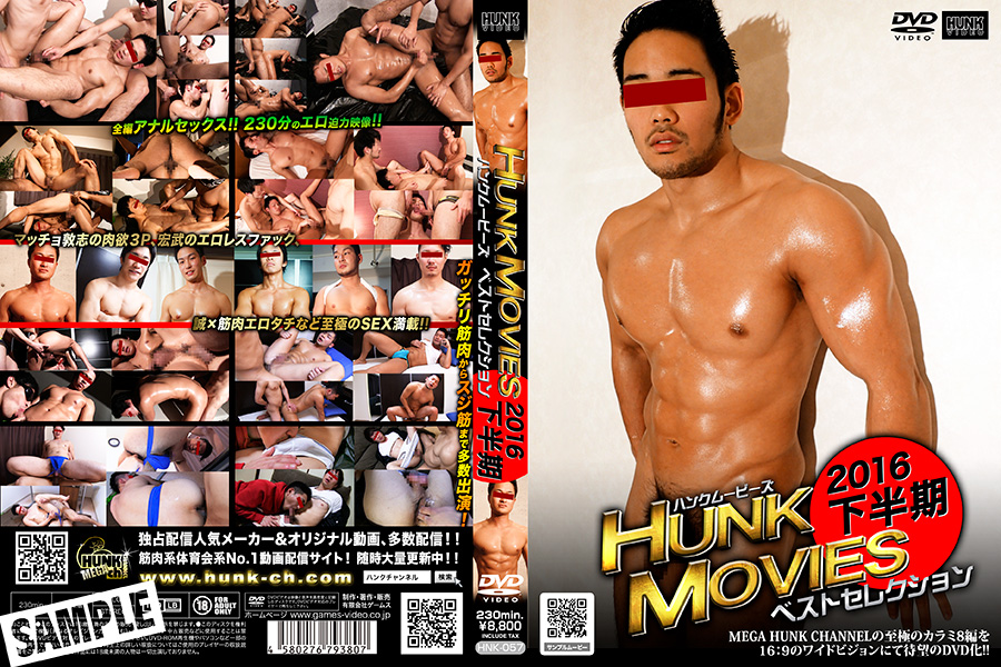 hnk-057