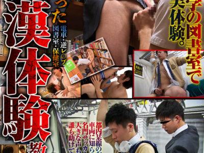 KOカンパニー 2月新作 第1弾情報