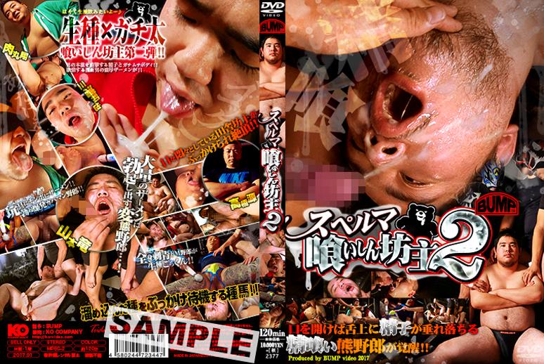 KKV1702_DVD