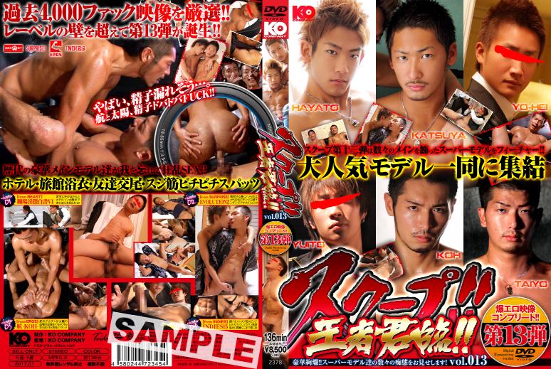 KKV1703_DVD