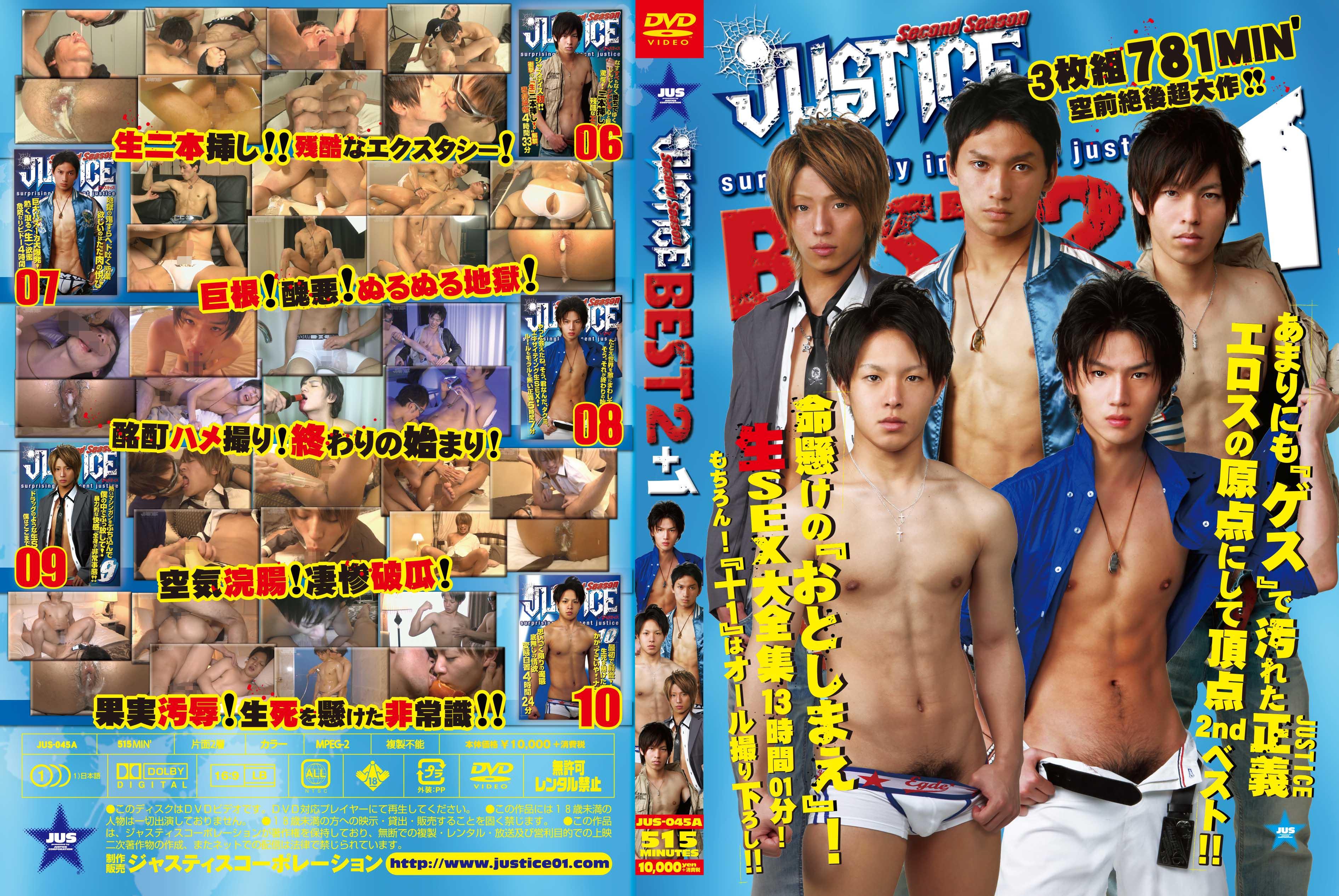 BEST2(2nd)