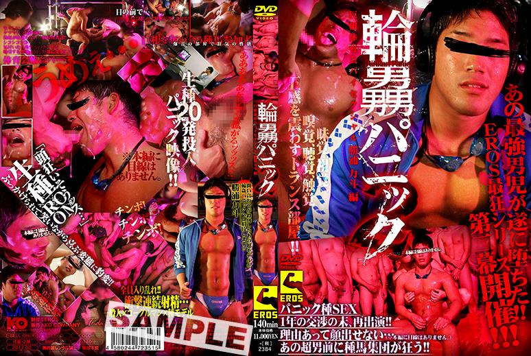 KKV1707_DVD