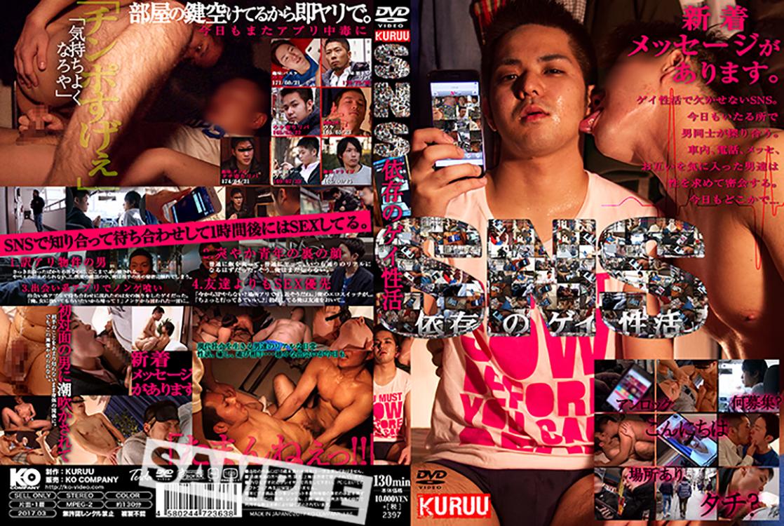 KKV1716_DVD_L