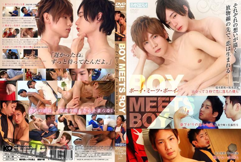 KPAN031_DVD