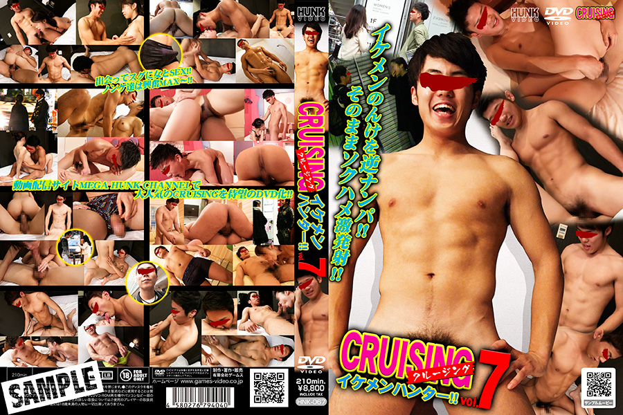 hnk-067 (1)