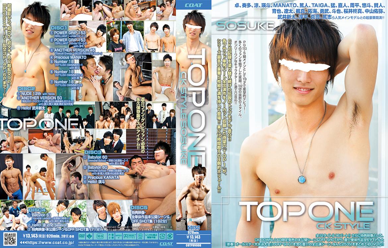 COTPDV008_L