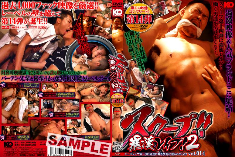 KG431_DVD