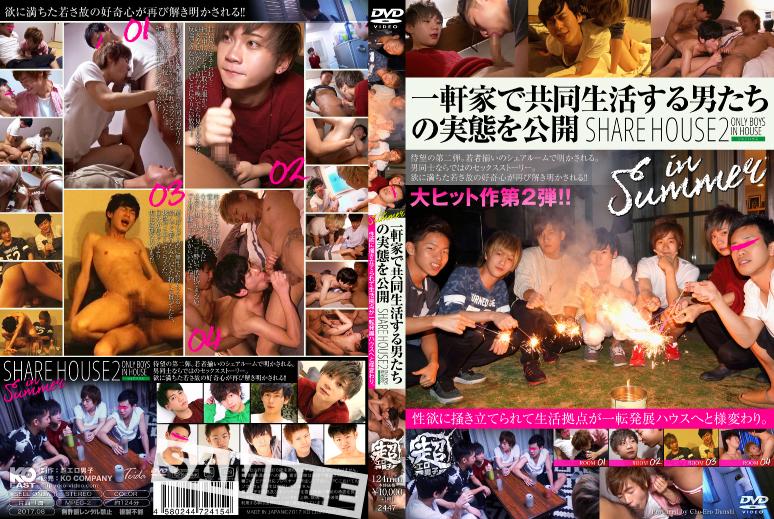 KKE0029_DVD