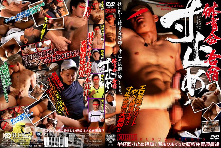 KKUR067_DVD