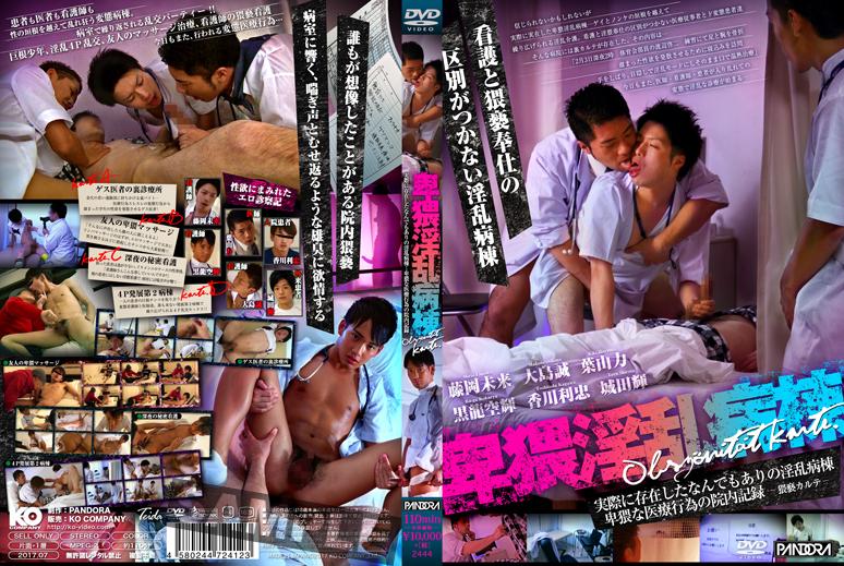 KPAN034_DVD