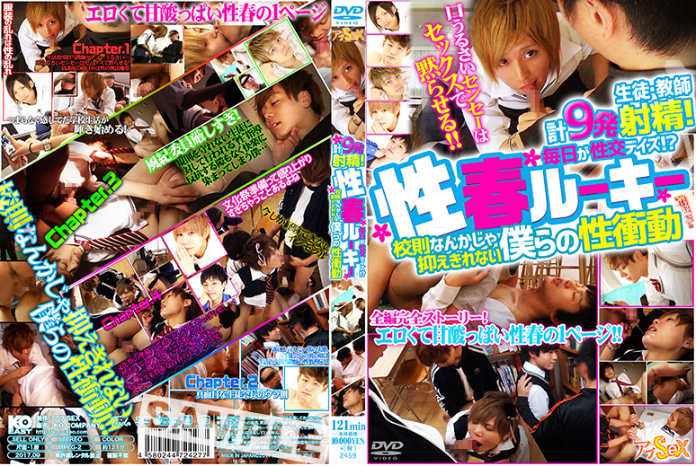 KKE0032_DVD