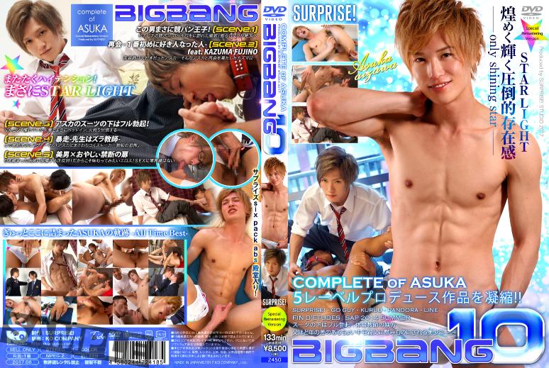 KKV1758_DVD