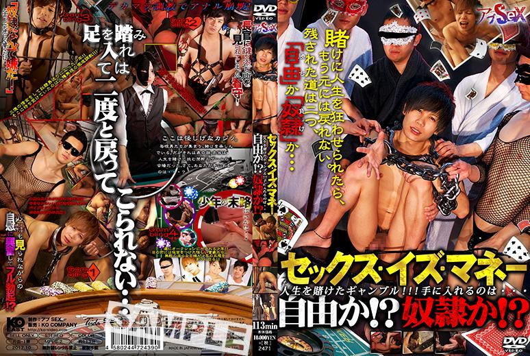 KKE0035_DVD