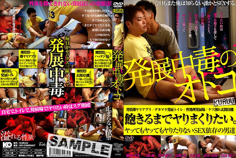 KKV1771_DVD