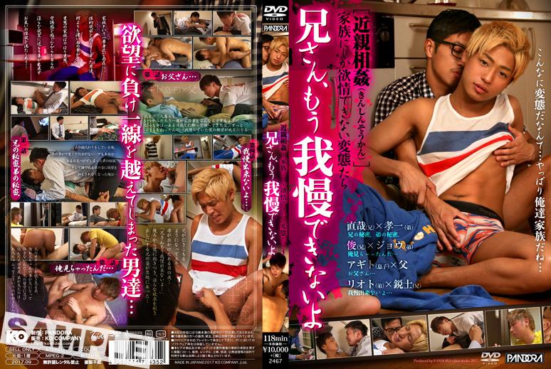 KKV1772_DVD