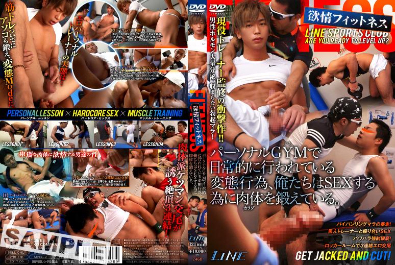 KKV1773_DVD