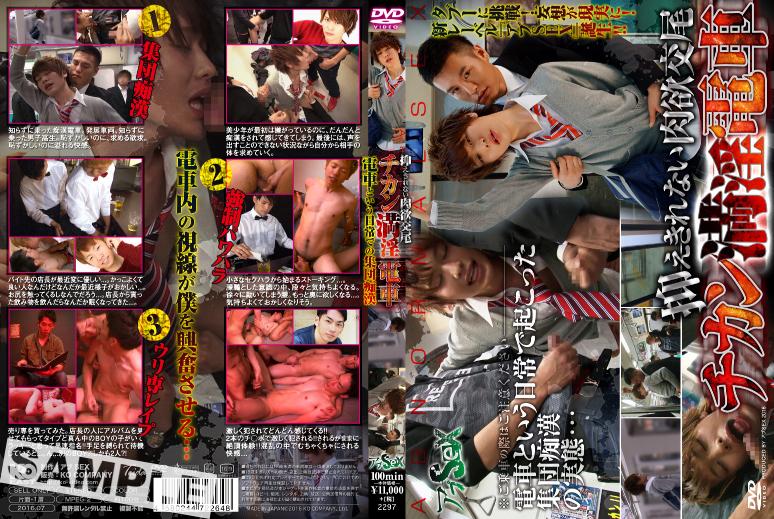 KKE0001_DVD