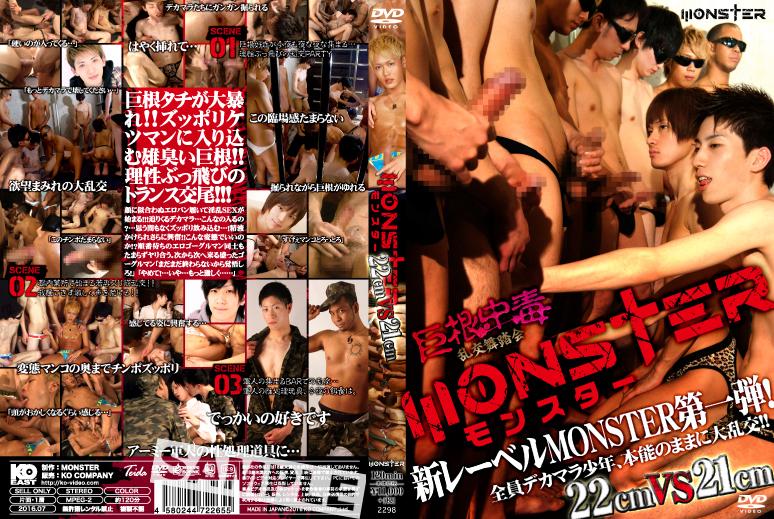 KKE0002_DVD
