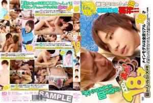 KKE0004_DVD