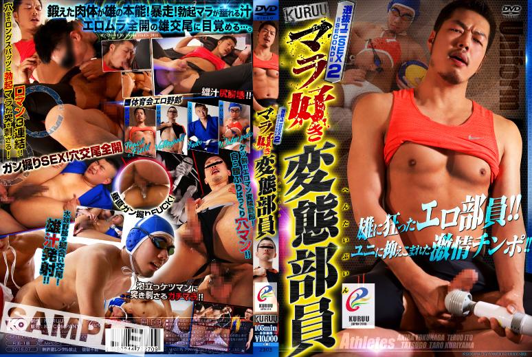 KKV1644_DVD