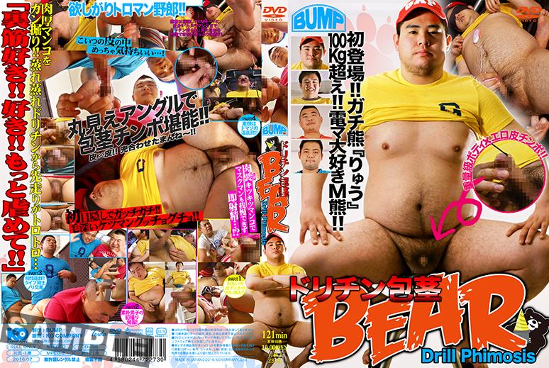 KKV1647_DVD