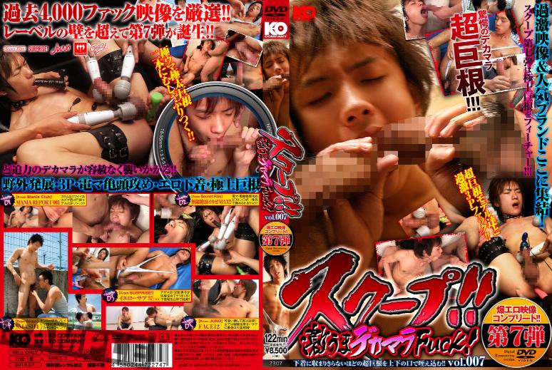 KKV1648_DVD