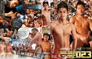 KKV1659_DVD