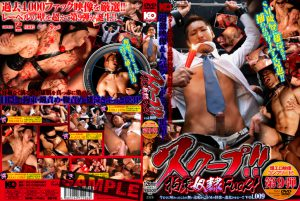 KKV1667_DVD