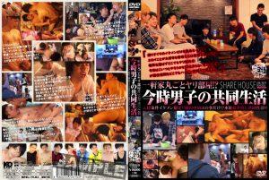KKE0009_DVD
