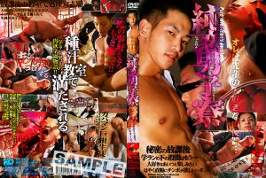 KKV1670_DVD