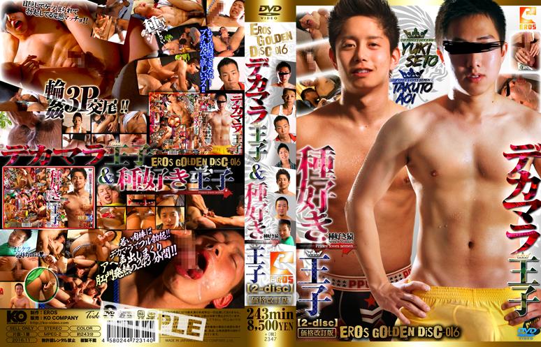 KKV1680_DVD