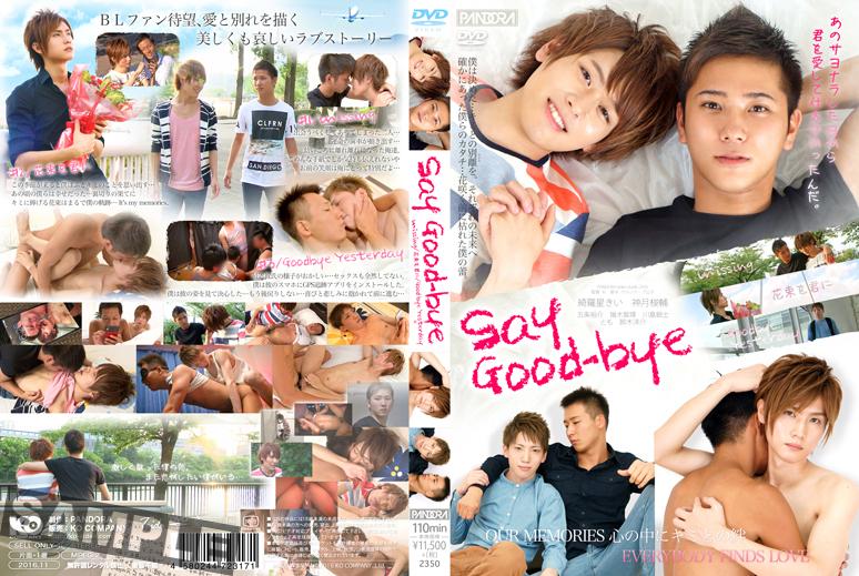 KKV1683_DVD