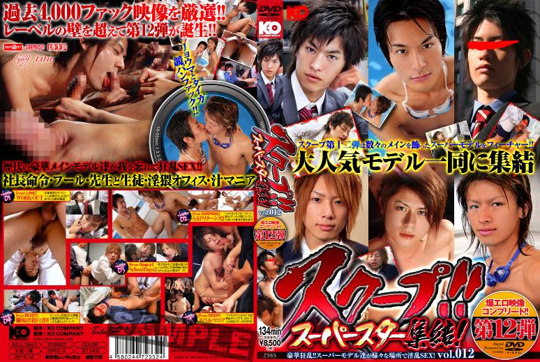 KKV1694_DVD