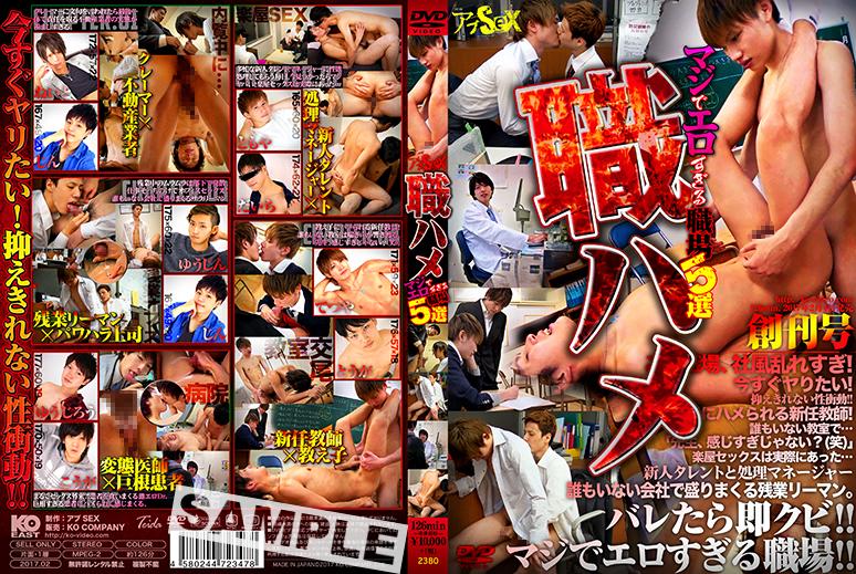 KKE0017_DVD