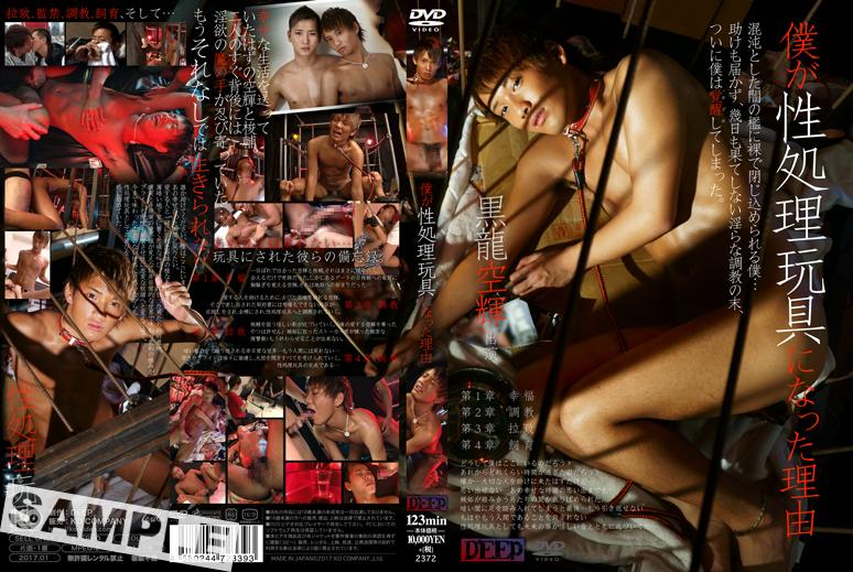 KKV1697_DVD