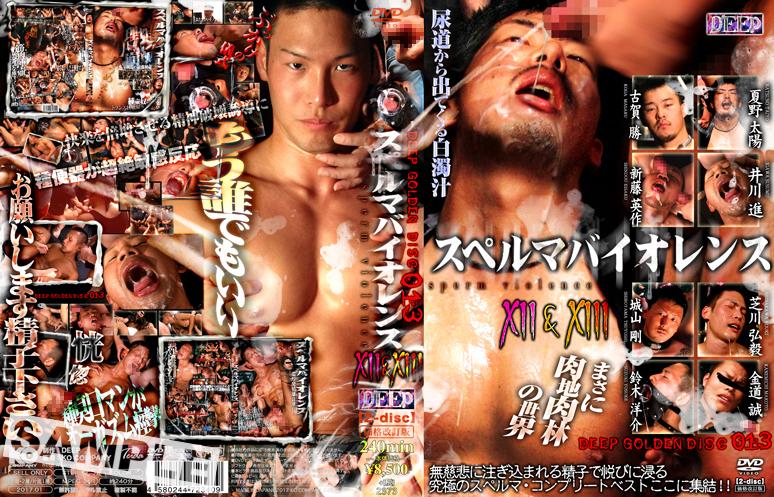 KKV1698_DVD